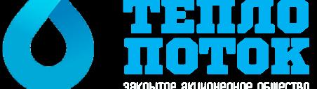http://teplopotok.by/wp-content/uploads/2020/08/ЛОГО-для-сайта-синее-б-ф-452x128.png